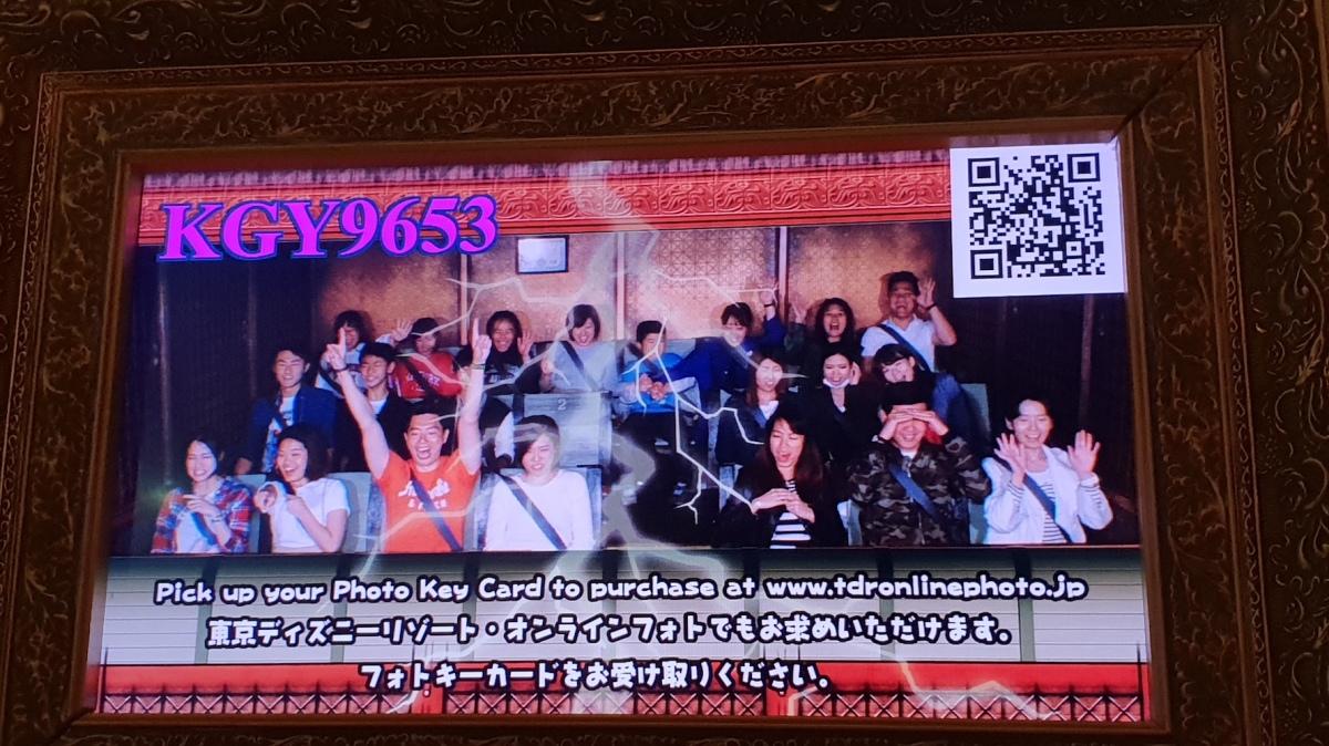Ada Apa Saja di Disney Sea Tokyo?