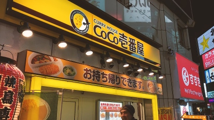 Hori Market.00_05_43_39.Still013