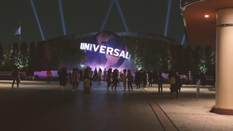 Universal.00_15_03_46.Still020