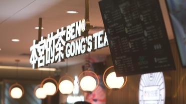 Ben Gong's Tea (Doyancuy).00_00_10_04.Still003