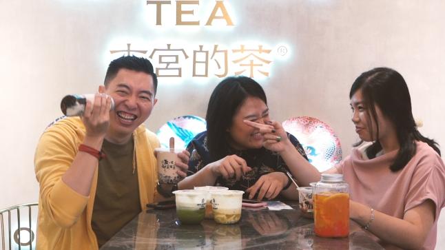 Ben Gong's Tea.00_09_16_03.Still002